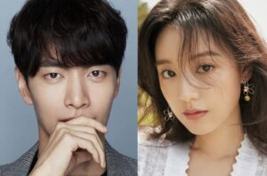 Sau Tình Yêu Chốn Đô Thị sánh đôi cùng Ji Chang Wook - Kim Ji Won tái hợp Lee Min Ki trong phim mới