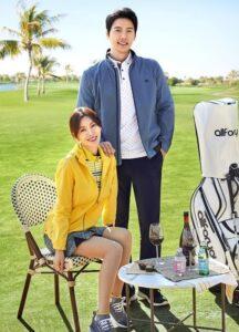 Chồng Kim So Yeon