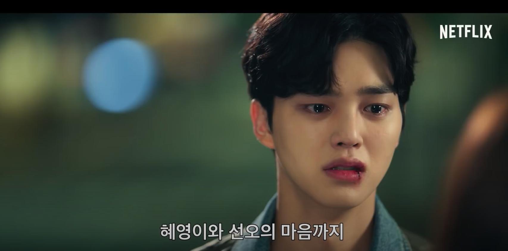 Love Alarm 2 tung trailer bất ngờ, Kim Soo Hyun và Song Kang có màn ngược tâm đến rơi nước mắt?
