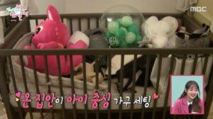 Nhà Bi Rain Kim Tae Hee