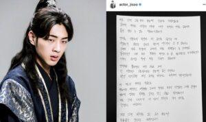 """Khán giả đề nghị đuổi khỏi phim Sông Đón Trăng Lên, Ji Soo """"quỳ gối xin lỗi"""" qua thư viết tay"""