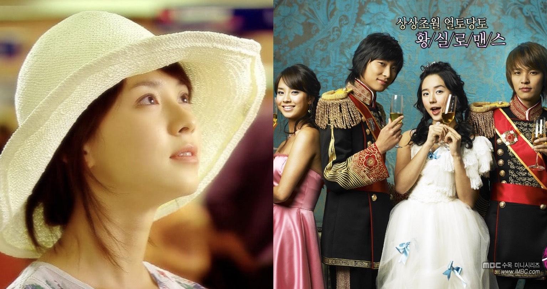 Nhan sắc xinh đẹp 15 năm trước của Song Ji Hyo gây bão khi phim kinh điển Goong Hoàng Cung thông báo remake