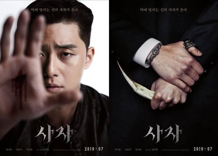 Review Bàn Tay Diệt Quỷ (The Divine Fury): Park Seo Joon hoá thân xuất sắc thành võ sĩ quyền anh MMA cùng nội dung trừ tà ám ảnh