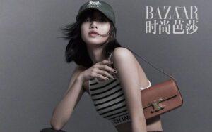 Ảnh Lisa (BlackPink) trên Harper's Bazaar bị xóa khỏi khỏi mạng xã hội xứ Trung sau lùm xùm Bông vải Tân Cương?