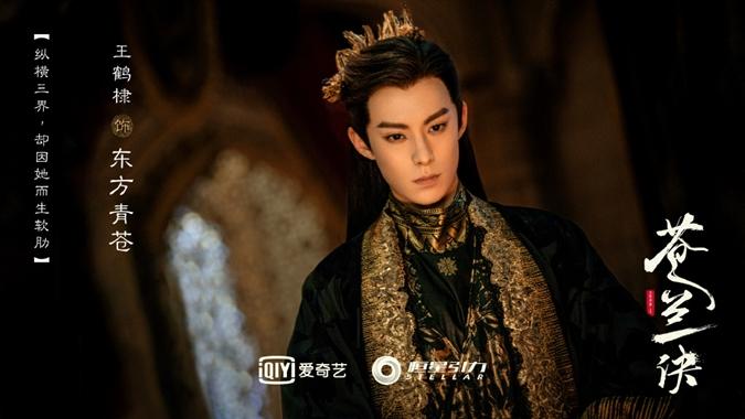 Vương Hạc Đệ - mỹ nam Vườn Sao Băng biến hóa điển trai trong tạo hình Ma tôn phim Thương Lan Quyết