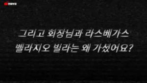 YG phản pháo tin đồn ngoại tình của chồng Choi Ji Woo liệu có thuyết phục?
