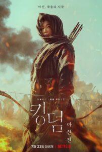 Review Kingdom: Ashin Of The North - Mợ chảnh Jun Ji Hyun chiến đấu mãn nhãn không cứu nổi mạch phim lê thê khó hiểu