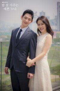 Jung Hae In diễn viên sánh đôi cùng Jisoo (BlackPink) hay chị đẹp Son Ye Jin sở hữu profile thế nào?