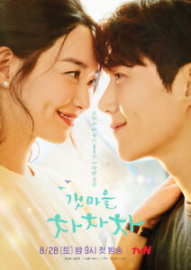 Xem phim Hàn hay